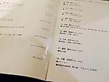 Blog12301_2